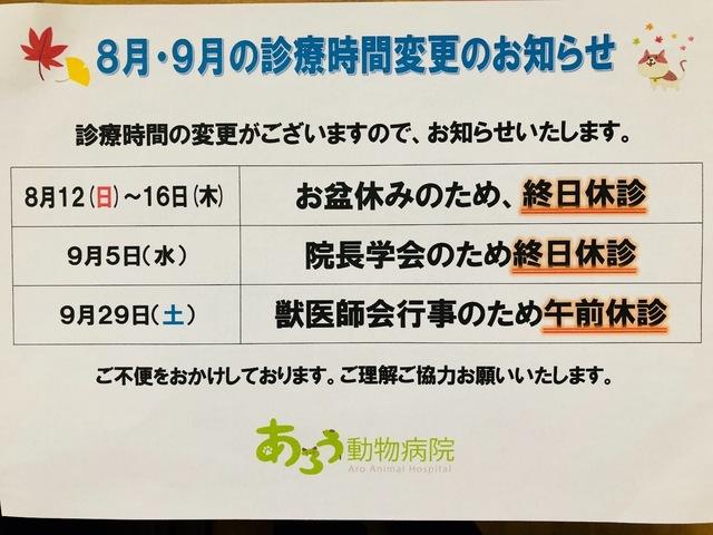 DE1599A3-99DD-4E0F-8F89-EFD90F593294.jpeg