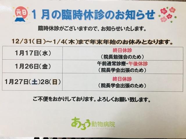 7023590E-AA86-4A75-885D-87AC098501D0.jpeg